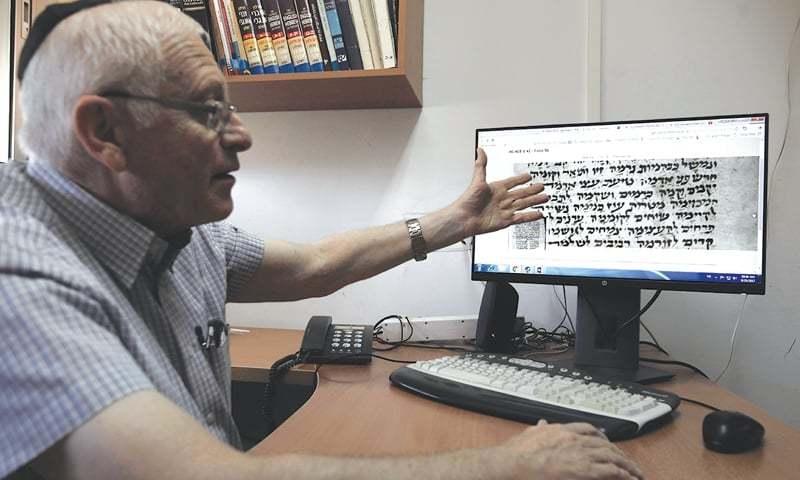 Gigaprojektben gyűjtik össze a héber nyelv csodáját