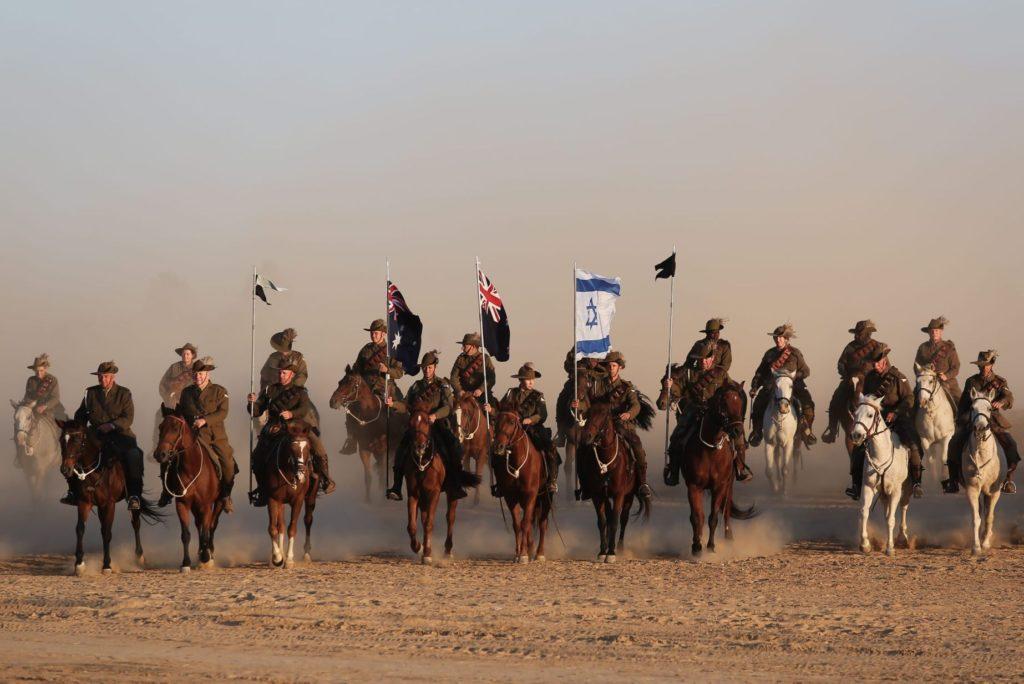 Az ausztrál könnyűlovasság, Izraelben