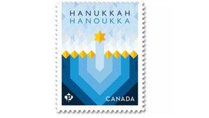 Hanukai bélyegek kerülnek forgalomba Kanadában a téli ünnepekre!