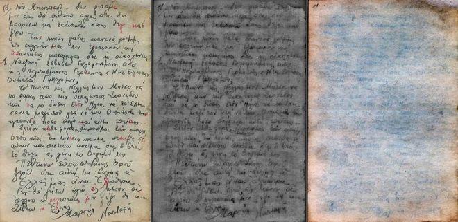 IT technikával tették olvashatóvá egy auschwitzi fogoly jegyzeteit