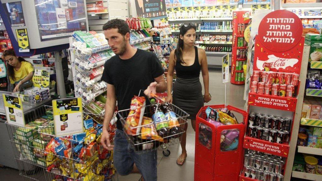 Izraelben bevezetik a szombati boltzárat