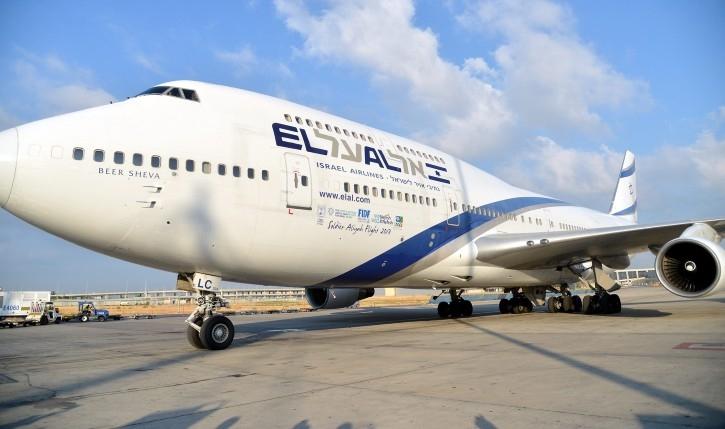 Az El Al lett Magyarország kedvenc légitársasága
