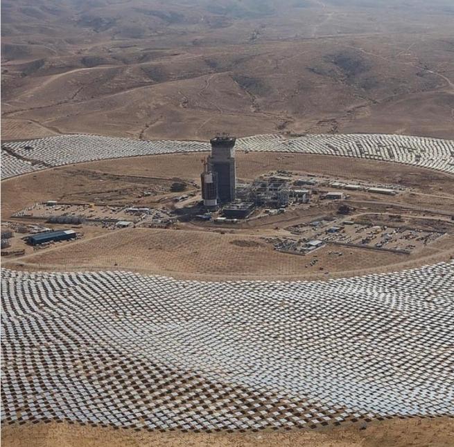 Megalim Solar Power