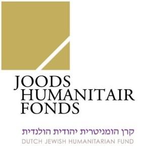 JHF logo 395x416 285x300