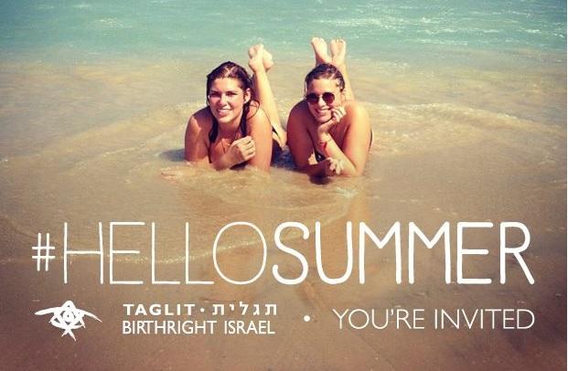 Utazz Izraelbe nyáron a Táglittal!