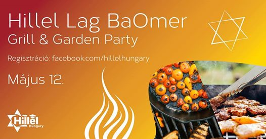 Hillel LagBaOmeri BBQ Party