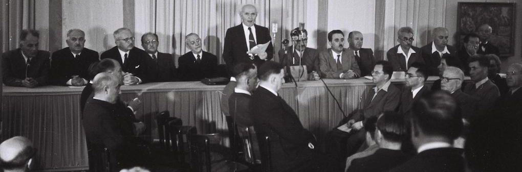 Ezek voltak Izrael leginnovatívabb pillanatai az elmúlt 70 évben