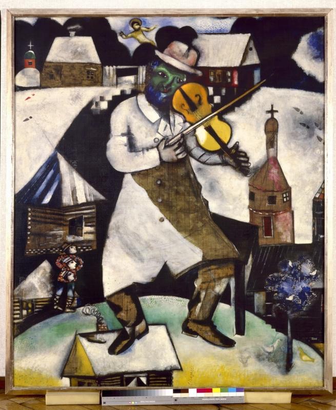Marc Chagall A hegedűs