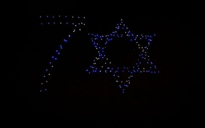Így ünnepelte Izrael 70. születésnapját