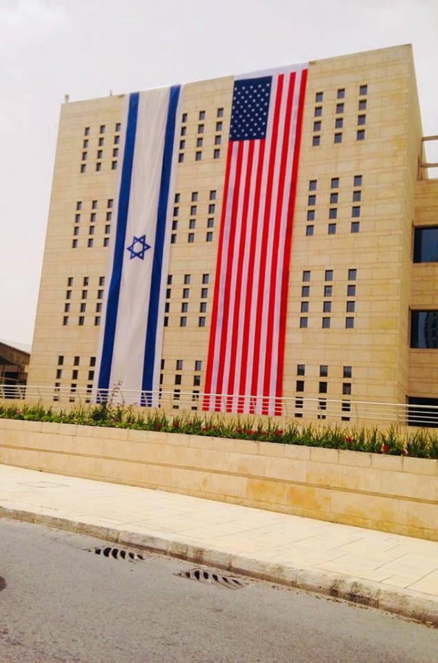 A magyar nagykövet is ott lesz az USA jeruzsálemi nagykövetségének átadásán
