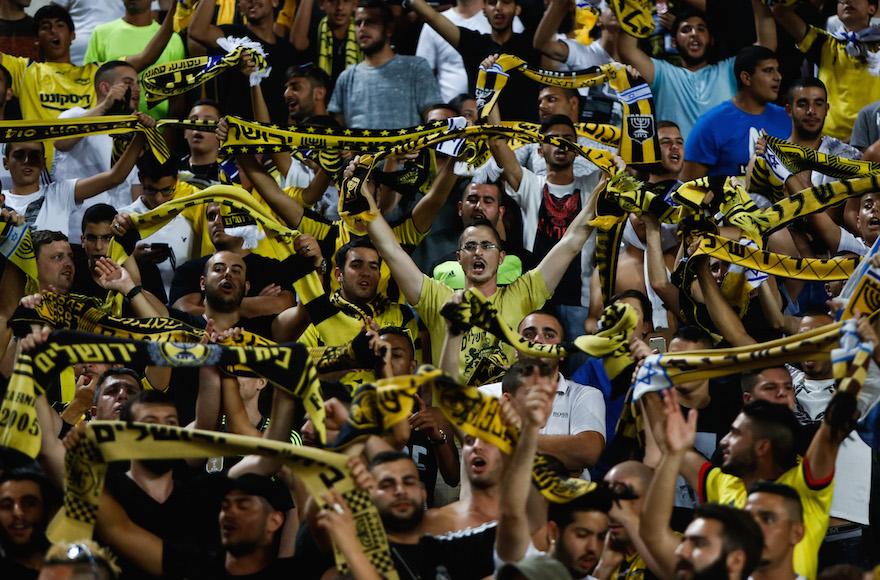 Felveszi Donald Trump nevét egy jeruzsálemi focicsapat