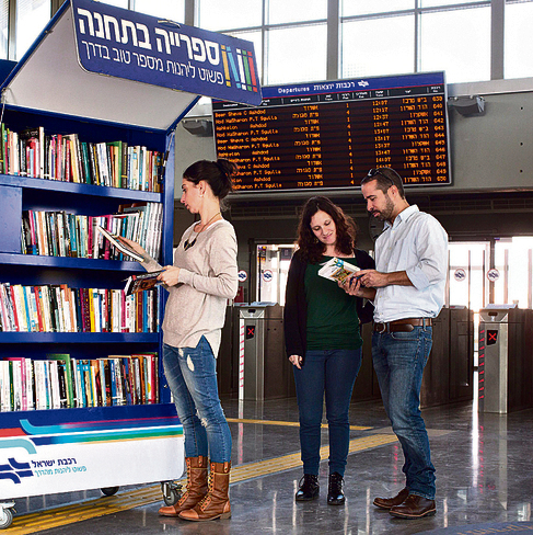 Fedezd fel a héber nyelvet! ✲ Könyvekről és számokról