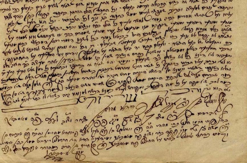 Egyenlőként kezeli a nőket egy 200 éves héber nyelvű dokumentum