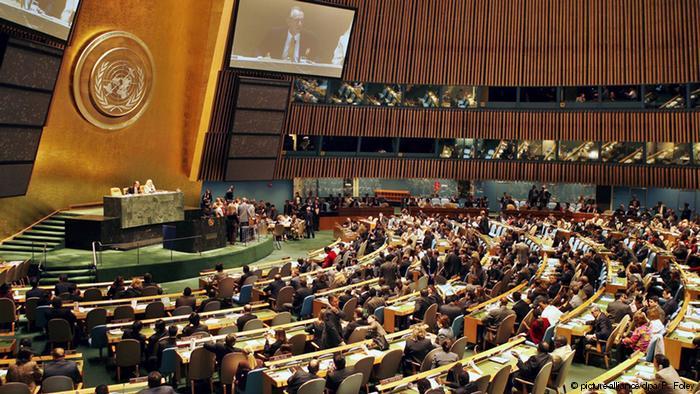 A palesztinok kizáratnák Izraelt az ENSZ-ből a nemzetállami törvény miatt