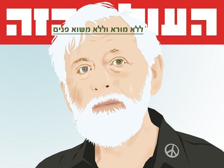 Meghalt az izraeli békemozgalom alapítója