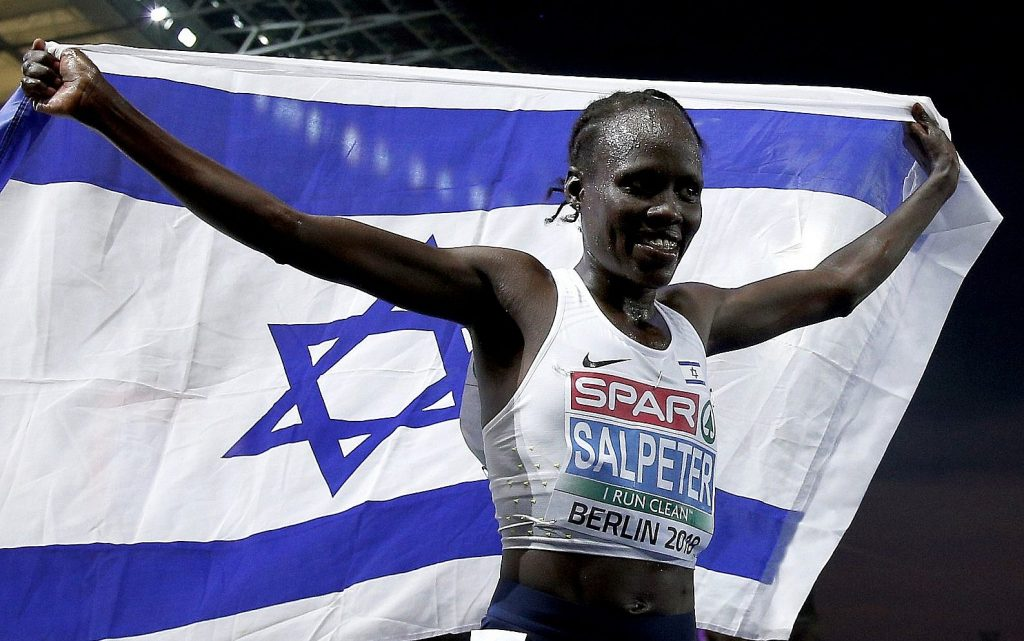 Izrael első aranyérme az Atlétikai Európa Bajnokságon