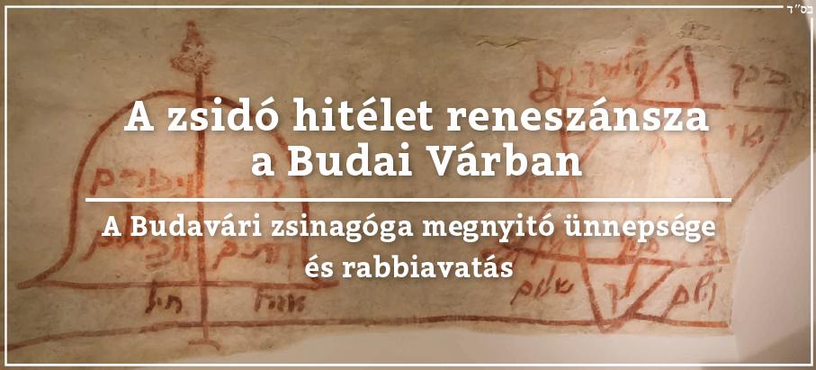 A Budavári zsinagóga megnyitó ünnepsége és rabbiavatás