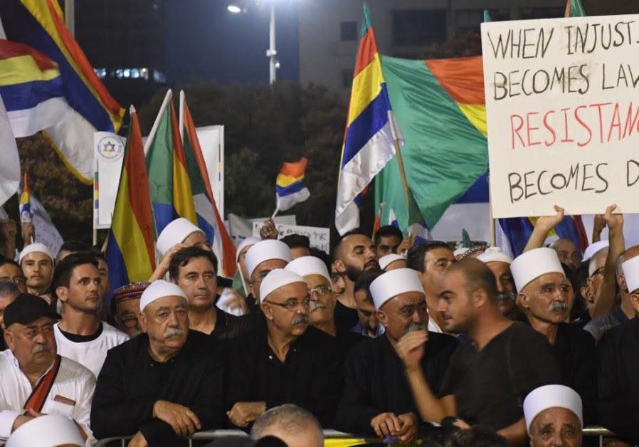 Ötvenezren tüntettek Tel-Avivban a zsidó nemzetállam törvény ellen