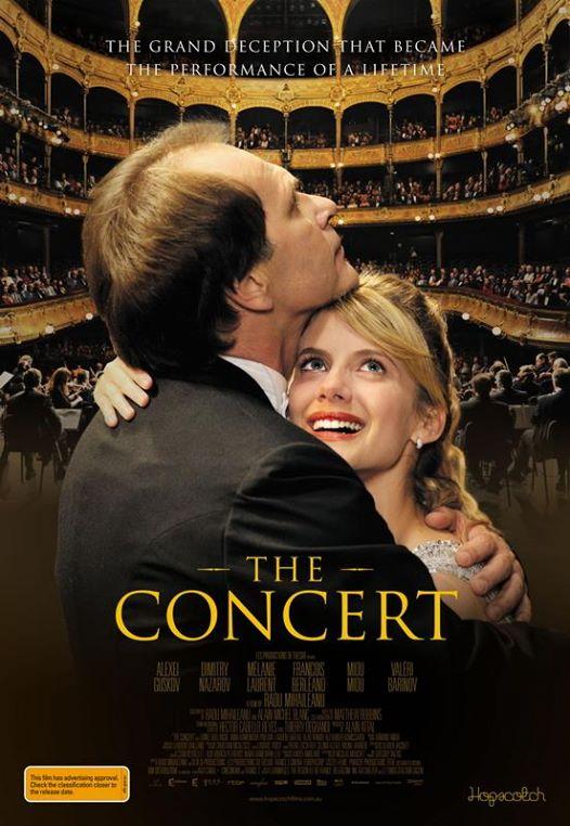 A Koncert – A Csányi5 ZSERklub és Mazsike filmklubja