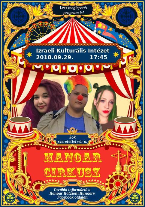 Hanoar Cirkusz