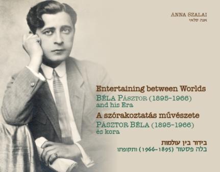 A szórakoztatás művészete – könyvbemutató Jeruzsálemben és Tel-Avivban