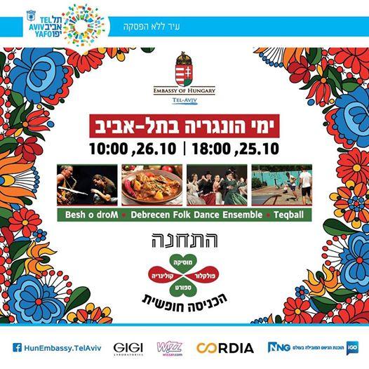 Tel-Avivi Magyar Napok // Hungarian Days Tel Aviv
