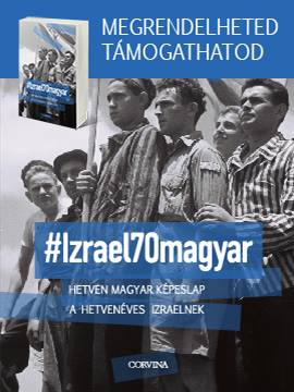 Támogasd az Izrael70magyar könyv kiadását