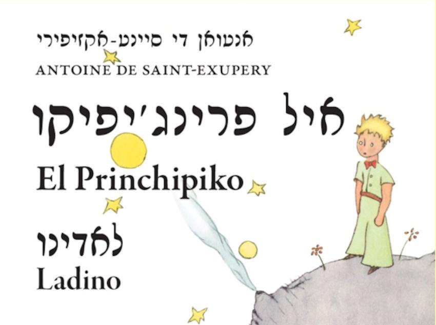 A kihalás veszélye fenyegeti a szefárd zsidók középkori nyelvét