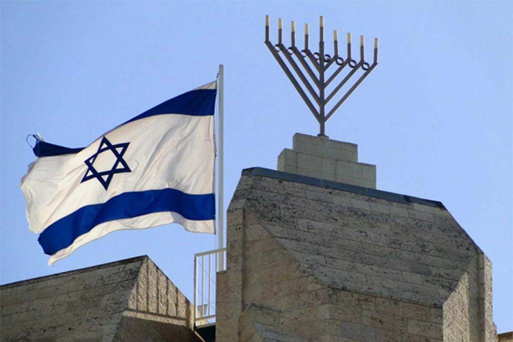 Kertész Ákos: Izrael sajátos államisága