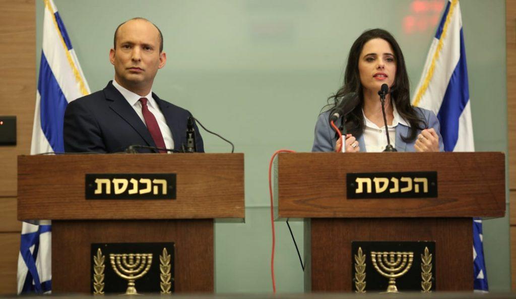 Nem szakad tovább a kormánykoalíció, nem lesznek előrehozott választások Izraelben
