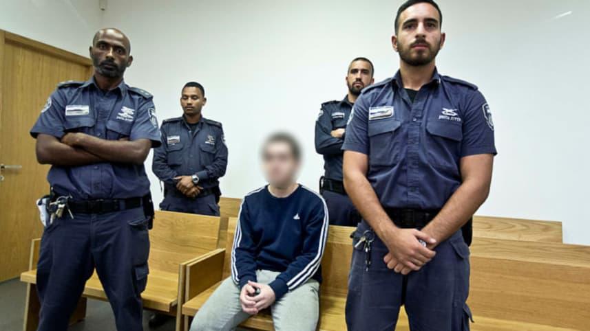Tíz évet kapott az amerikai zsidó intézményeket fenyegető fiatal kiberbűnöző
