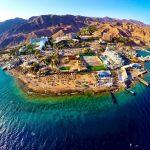 Hihetetlen: 5000 forintért repülhet Eilatba oda-vissza