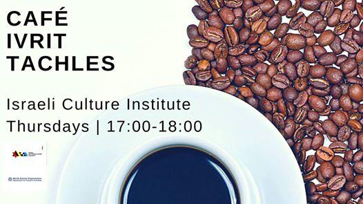 Cafe Ivrit Tachles