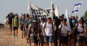 Nyugalomban szeretnének felnőni a gázai határ közelében élő középiskolások