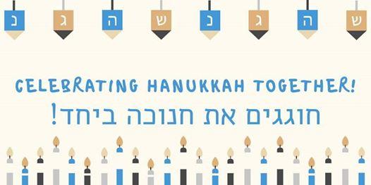 Ivrit Be'Rishon: Hanukka kids Festival