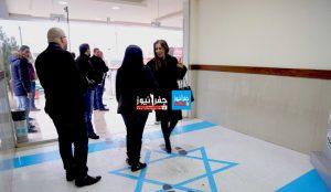 Izraeli zászlón taposhatnak végig a jordániai szakszervezetek székházába érkezők