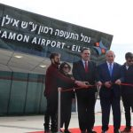 Izrael új repteret nyit Eilaton a turizmus fellendítése érdekében