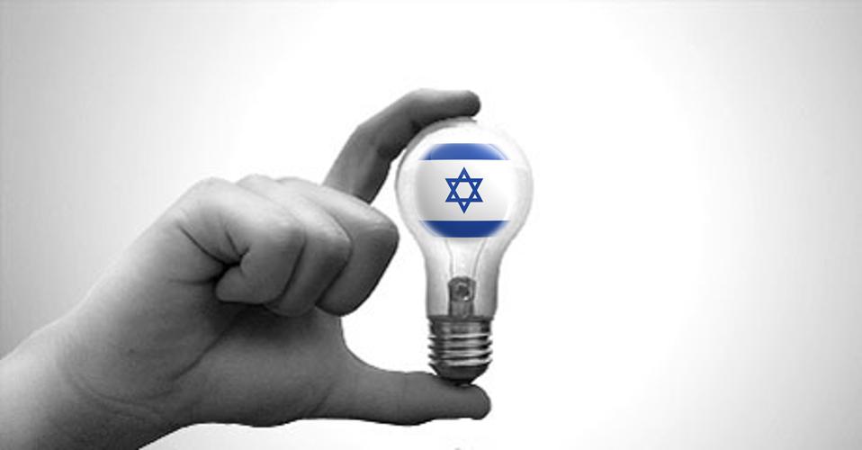 Izrael az ötödik leginnovatívabb ország a világon