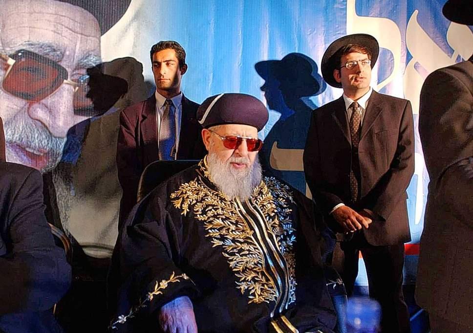 Szabad-e a szent életű zsidó bölcseket kritizálni?