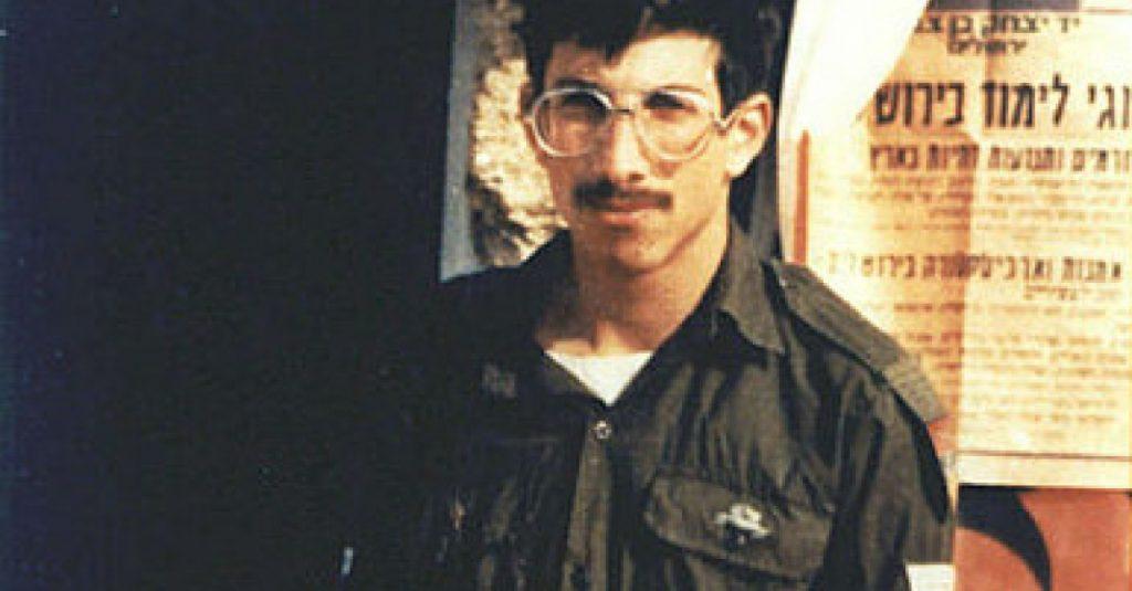 Egy 37 éve eltűnt katona maradványait kapta vissza Izrael