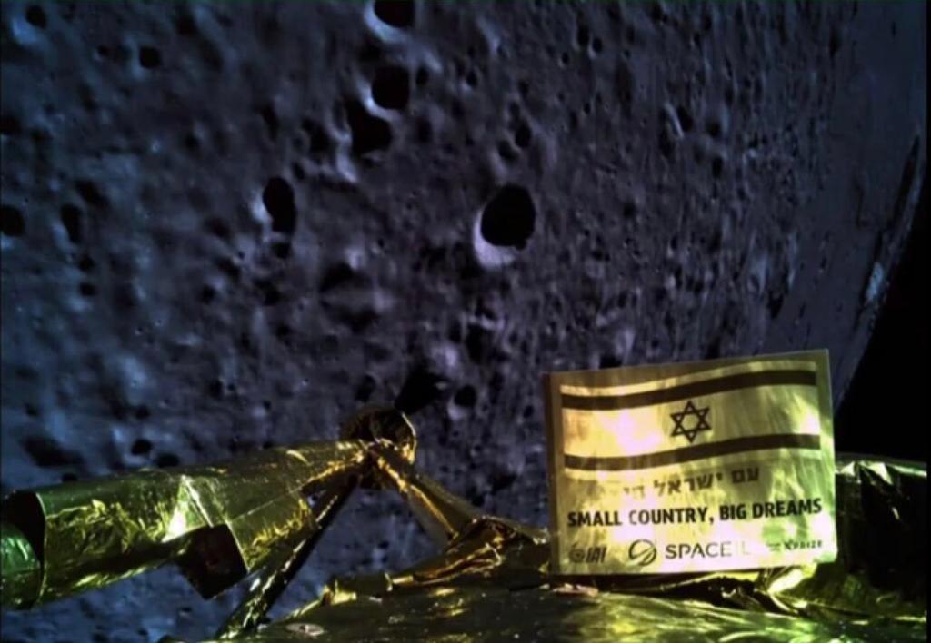 Közel járt, de mégsem sikerült landolnia a Holdon az izraeli űrszondának