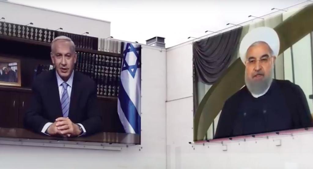Egy új izraeli technológia segítségével akár még Netanjahu is együtt énekelhet Irán elnökével
