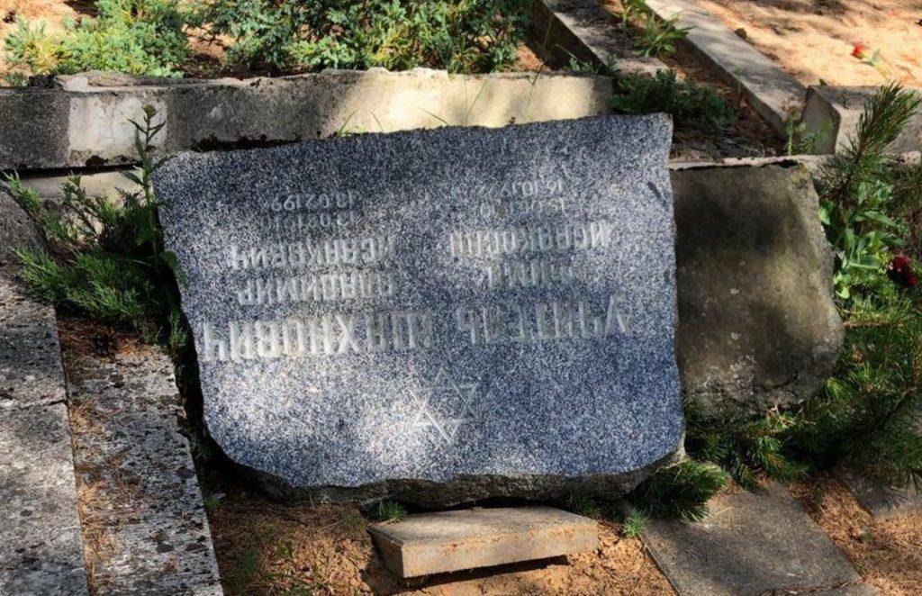 Zsidó temetőt rongáltak meg Észtországban