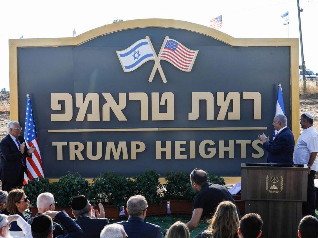 Trumpról neveztek el egy települést a Golán-fennsíkon