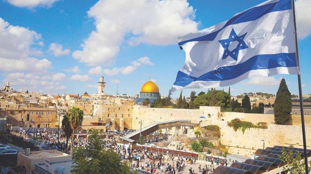 Újabb két ország ismeri el Jeruzsálemet Izrael fővárosának