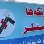 Névváltoztatásra köteleztek egy Hitlerről elnevezett éttermet Irakban