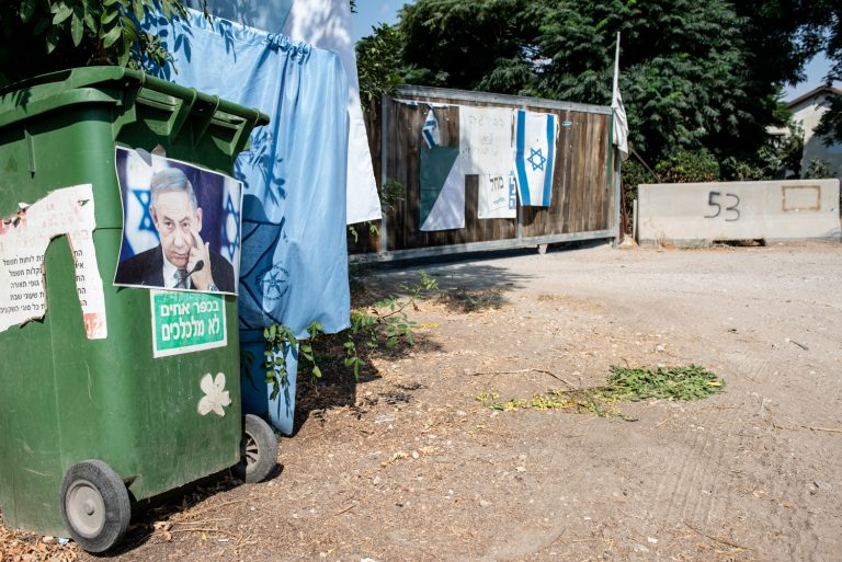 Magyarok által alapított faluból származnak Izrael jövendő vezetői