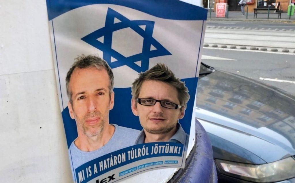 A TEV és Erzsébetváros is feljelentés tesz az antiszemita plakátok miatt