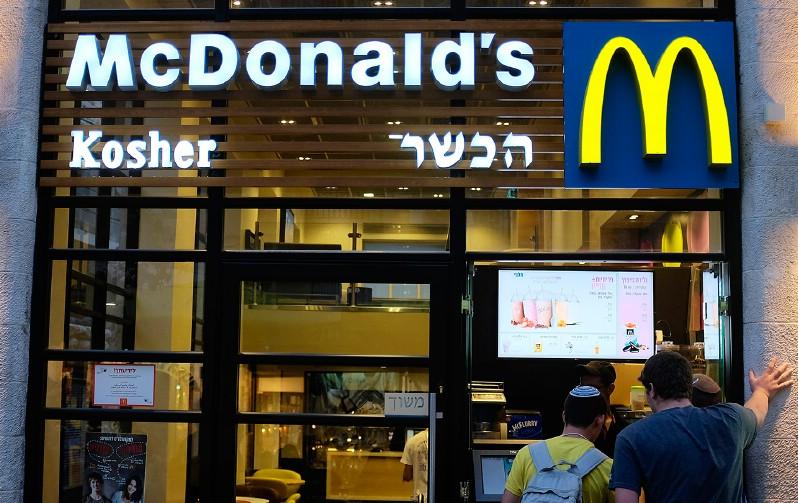 Szombaton is nyitva tart a McDonalds' a tel-avivi repterén
