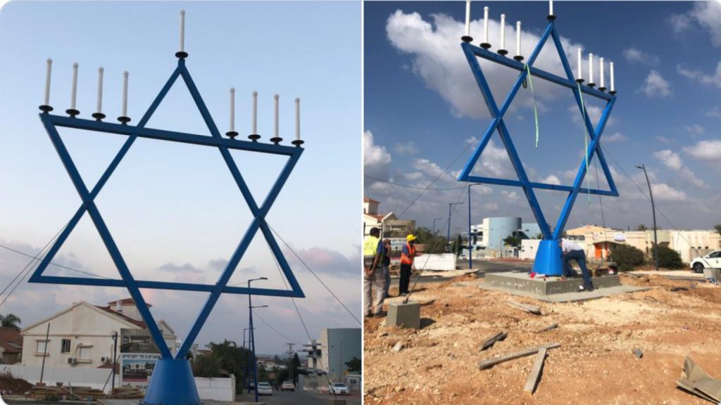 A gázai rakéták által sújtott városban állították fel Izrael legnagyobb hanukiáját